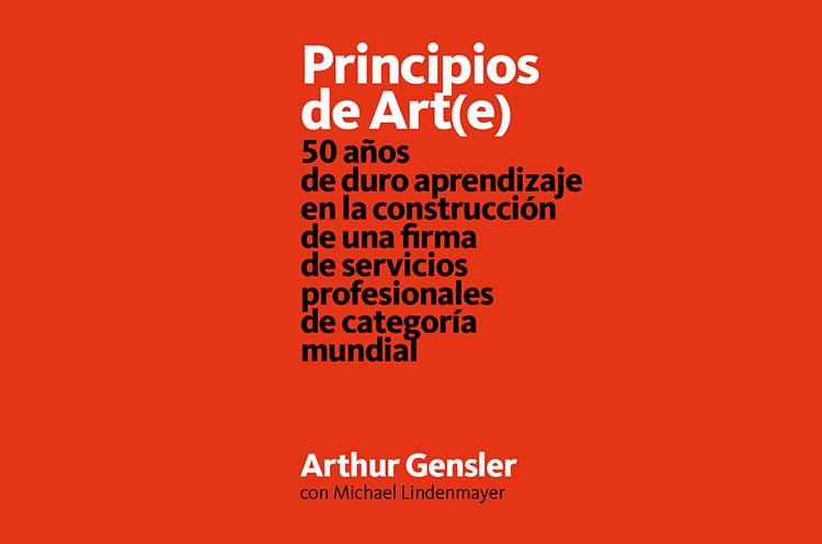 cajondearquitecto_principios-de-arte